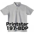 ボタンダウンポロシャツ Printstar 197-BDP