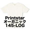 ライトオーガニックTシャツ 145-LOG