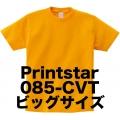 プリントスター半袖Tシャツ 085-CVT (XXL・XXXL)