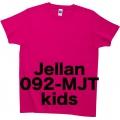 ジャージーTシャツ JELLAN 092-MJT(子供サイズ)