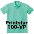 T/Cポロシャツ(ポケット付) Printstar 100-VP