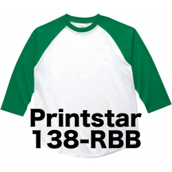 プリントスター138-RBB