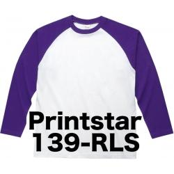 プリントスター139-RLS