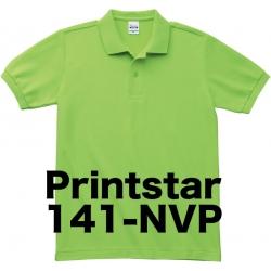 T/Cポロシャツ(ポケット無し) Printstar 141-NVP