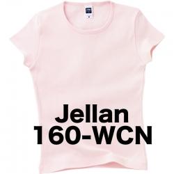 リブクルーネックレディスTシャツ 160-WCN