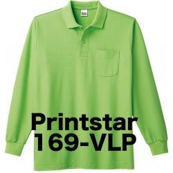 T/C長袖ポロシャツ(ポケット付) Printstar 169-VLP