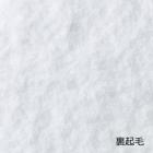 裏起毛トレーナー 240-CFT