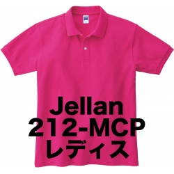 コットンポロシャツ レディス Jellan 212-MCP