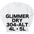 ドライ長袖Tシャツ Glimmer304-ALT