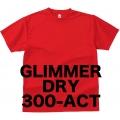 アクティブ キッズドライTシャツ Glimmer 300-ACT