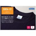 UA-5806 4.0オンス プロモーション Tシャツ