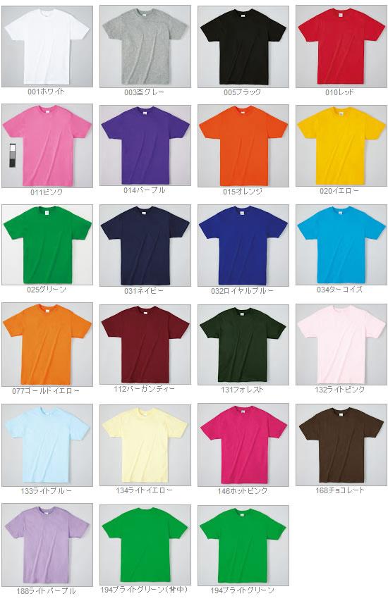 ライトウエイトTシャツ 083-BBT
