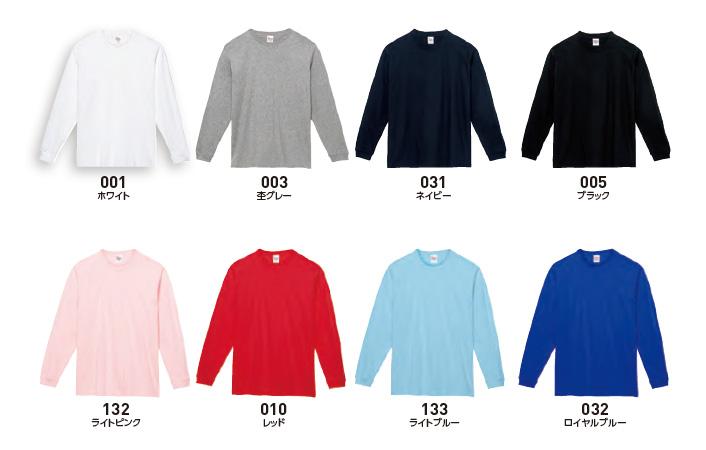149-HVL カラーチャート