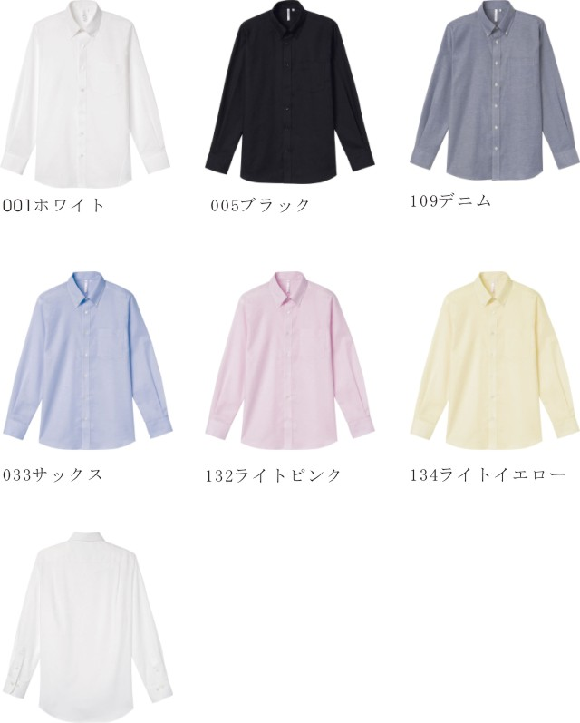 長袖オックスフォードシャツ(メンズ) 00807-LOM