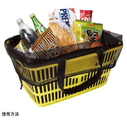 ショッピングカーゴバッグ 00770-SCB 使用例