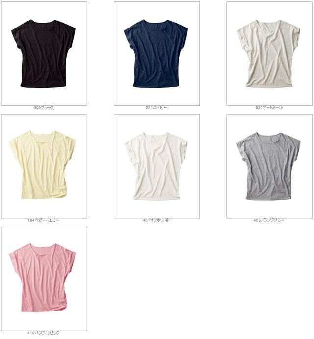 ドルマンスリーブTシャツ4.0oz DL202
