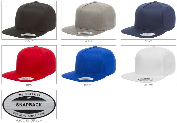 YUPOONG 5 Panel Cotton Twill Snapback