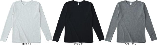 TML-130 ワッフル ロングスリーブTシャツ