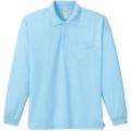 ドライ長袖ポロシャツ(ポケット付き) Glimmer 335-ALP