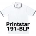 ベーシックラインポロシャツ Printstar 191-BLP