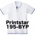 ベーシックレイヤードポロシャツ Printstar 195-BYP