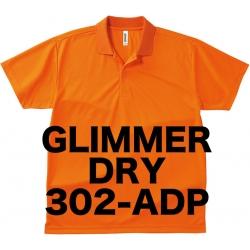 アクティブドライポロシャツ Glimmer 302-ADP