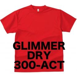 アクティブ ドライTシャツ Glimmer 300-ACT