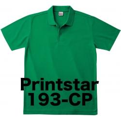 カジュアルポロシャツ Printstar 193-CP